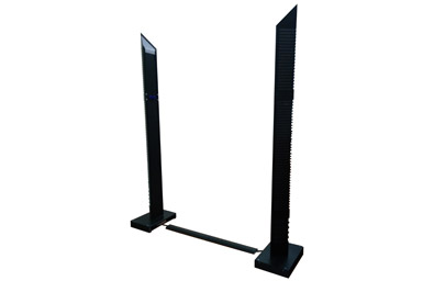 Slim Gate controllo accessi RFID
